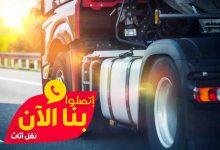 صورة شركة نقل عفش بالرياض عمالة فلبينية