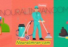 صورة شركة تنظيف شقق بالخبر شركة المثالية